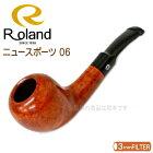 Rolandローランドパイプブラウンニュースポーツ06[3mmフィルター]アルミフィルター付き