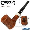 CHACOM シャコムパイプ パイレーツ155 ポーカー 【9mmフィルター対応】 [42292]