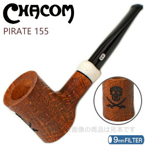 CHACOM シャコムパイプ パイレーツ155 ポーカー 9mmフィルター対応 パイプ 喫煙具 柘製作所 42292