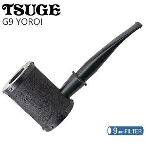 TSUGE ツゲパイプ G9 ヨロイ ブラック 9mmフィルター対応 パイプ 柘製作所 45331