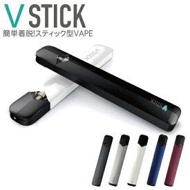 VSTICK Vスティック スターターセット 全5色 本体 ポット式電子タバコ VAPE 日本製リキッド使用