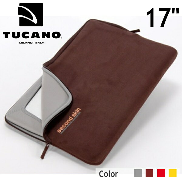 TUCANO トゥカーノ パソコンケース 17インチ Microfibra Script 17 ミクロフィーブラ 優しくしっかり包む セカンドスキン ノートパソコン プロテクトケース トゥッカーノ BFUS-MB17