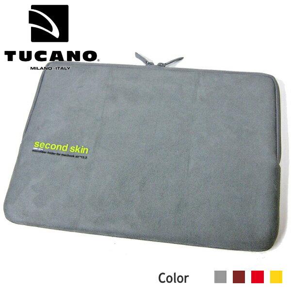 TUCANO トゥカーノ パソコンケース Microfibra Script 13Air ミクロフィーブラ 優しくしっかり包む セカンドスキン ノートパソコン プロテクトケース トゥッカーノ BFUS-MBA13