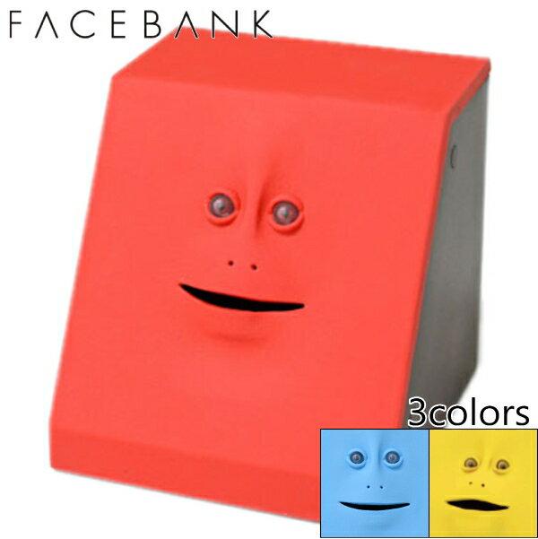 FACEBANK フェイスバンク コインを食べる きもかわいい 貯金箱