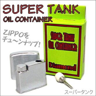 油舱装有可超级坦克超级坦克 ZIPPO