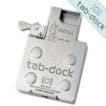 tab-dockZIPPOインサイドユニット型ミントケースタブドック