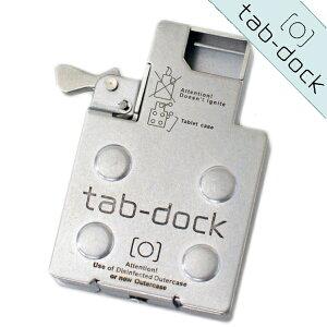 tabdock タブドック ミントケース ZIPPOインサイドユニット型 サージカルメタル製 サプリメントケース tab-dock.メンズ ギフト