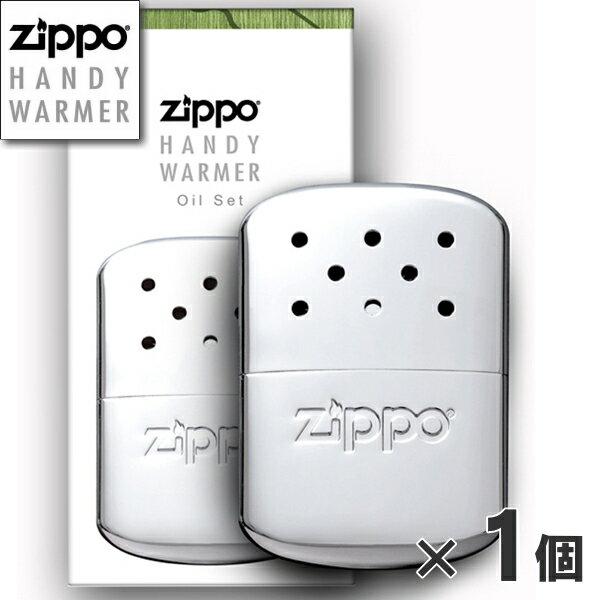 ZIPPO ハンディウォーマー ZHW-15 ジッポー 社の オイル充填式 カイロ【誕生日】【記念日】【母の日】【父の日】【ギフト】