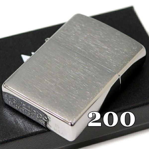 ZIPPO ジッポー 200FB ブラッシュクローム フラットボトムタイプ 銀色 無地 ZIPPOライター シンプル 名入れ対応【誕生日】【記念日】【ハロウィン】【ギフト】