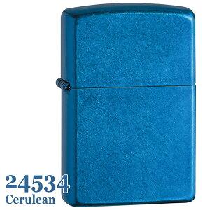 ZIPPO ジッポー 24534 Cerulean セルリアン ブルー キャンディーカラー 青色 ジッポ オイルライター