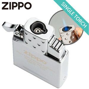 ZIPPO ガスライター インサイドユニット シングルトーチ 65836 ZIPPO純正