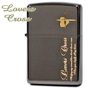ZIPPO ジッポー Lovers Cross ラバーズクロス メッセージSIDE ブラック&金ミラー かわいい ZIPPOライター 名入れ対応メンズ ギフト