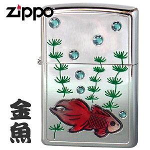 ZIPPO ジッポー 金魚 エポキシ レッド 63350298 かわいいZIPPOライター ギフト