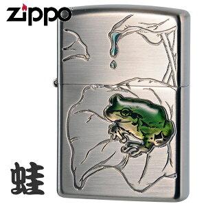ZIPPO ジッポー カエル ニッケル古美 エポ盛り No.63430198 かわいい ZIPPOライター メンズ ギフト