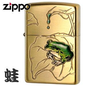 ZIPPO ジッポー カエル 真鍮古美 エポ盛り No.63430298 かわいい ZIPPOライター メンズ ギフト