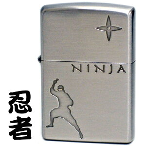 ZIPPO ライター ニンジャ SV シルバー古美仕上げ 1201S717 忍者 手裏剣 NINJA ジッポライター ブランド オイルライター メンズ ギフト