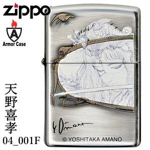 ZIPPO ジッポー 天野喜孝コレクション 04_001F 神秘的 キャラクター 両面デザイン アーマー Armor かっこいい ZIPPOライター amano アニメ メンズ ギフト