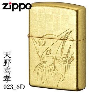 ZIPPO ジッポー 天野喜孝コレクション 023_6D ドロンジョ 70281 神秘的 キャラクター かっこいい ZIPPOライター amano アニメ メンズ ギフト