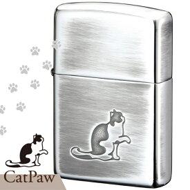 ZIPPO ジッポー キャットポー SV 銀イブシ ユーズド加工 70289 猫ちゃん かわいい ジッポーライター 名入れ対応メンズ ギフト