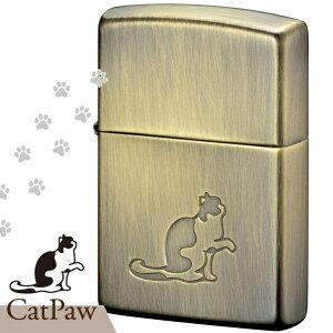 ZIPPO ジッポー キャットポー BS 真鍮古美 ユーズド加工 70290 猫ちゃん かわいい ジッポーライター 名入れ対応 ギフト
