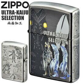 ZIPPO ライター ジッポー ウルトラ怪獣セレクション 70669 渋い かっこいい オイルライター ウルトラマン ZIPPOライター ハッピーラボラトリー ジッポ 誕生日 記念日 父の日 ギフト