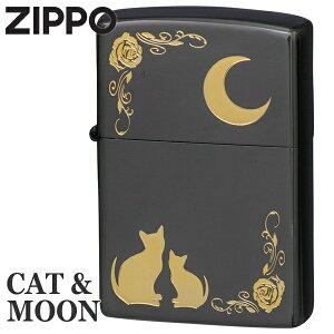 ZIPPO ジッポー NKM-BK キャット&ムーン 黒ニッケル 猫ちゃんと月 かわいいジッポーライターメンズ ギフト