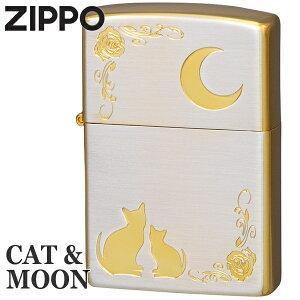 ZIPPO ジッポー NKM-SG キャット&ムーン シルバーゴールド 猫ちゃんと月 かわいいジッポーライターメンズ ギフト