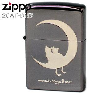 ZIPPO ジッポー 2CAT-BNB キャット&ムーン Bタイプブラック 猫ちゃんと月 かわいいジッポーライターメンズ ギフト