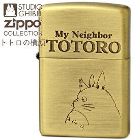 ZIPPO ジッポー NZ-04 となりのトトロ トトロの横顔 スタジオ ジブリコレクションメンズ ギフト