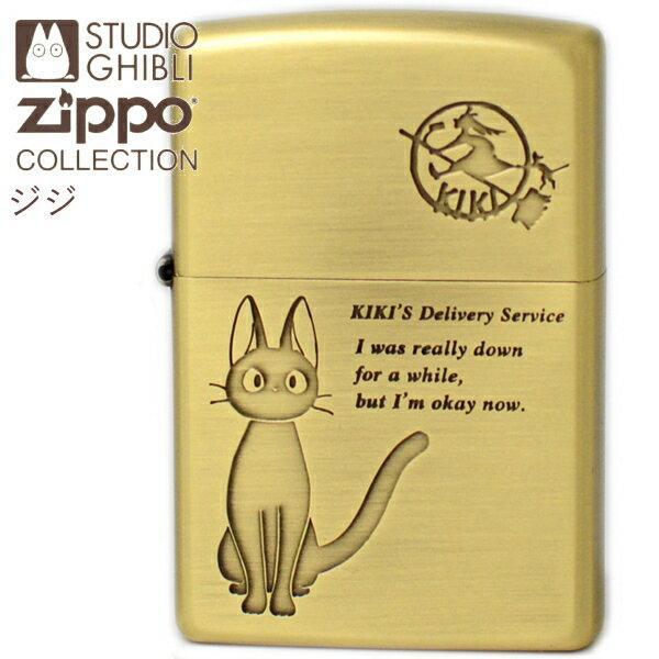 ZIPPO ジッポー NZ-11 魔女の宅急便 ジジ スタジオ ジブリ コレクション zippo【誕生日】【記念日】【クリスマス】【ギフト】【再入荷】