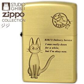 ZIPPO ジッポー NZ-11 魔女の宅急便 ジジ スタジオ ジブリ コレクション zippo メンズ ギフト