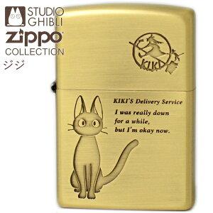 ZIPPO ジッポー NZ-11 魔女の宅急便 ジジ スタジオ ジブリ コレクション アニメ かわいい zippo ギフト 再入荷