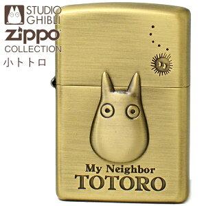 ZIPPO ライター ジッポー NZ-23 となりのトトロ 小トトロ スタジオジブリ ジッポライター オイルライター 人気 レディース メンズ ギフト