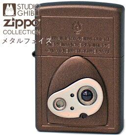 ZIPPO ジッポー NZ-26 天空の城ラピュタ メタルフェイス スタジオジブリ コレクション 渋い かっこいい ジッポーライター オイルライター バルス【ポイントアップ2倍】メンズ レディース ギフト