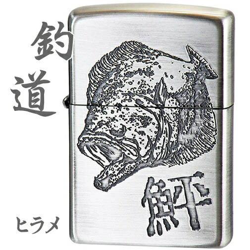 ZIPPO ジッポー 釣道 鮃 ヒラメ ツリドウ ジッポーライター