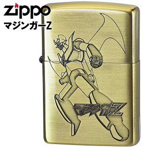 ZIPPO ジッポー マジンガーZ Aタイプ BS ブラス 永井豪 オイルライター zippo ブランド コレクション メンズ ギフト