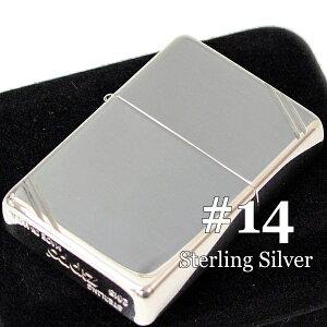 ZIPPO スターリングシルバー No.14 フラットトップ// ジッポーライター 純銀ZIPPO #14 名入れ対応