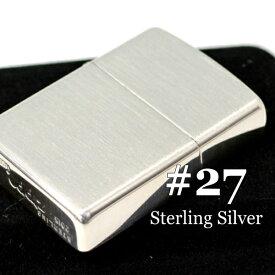 ZIPPO アーマー ジッポー スターリングシルバー 27 純銀サテーナ 独特な輝きの 純銀ZIPPO 27番 名入れ可 ジッポ オイルライター メンズ ギフト