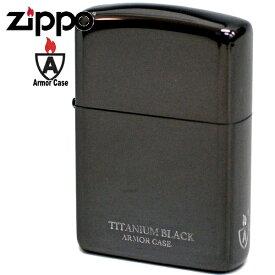 ZIPPO ジッポー 16-BKTT アーマー チタンコーティング ブラック UNMiX 無地 黒色 傷に強い ZIPPOライター シンプル 人気 メンズ ギフト