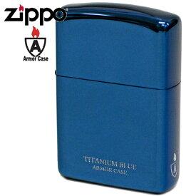 ZIPPO ジッポー 16-BLTT アーマー チタンコーティング ブルー UNMiX 無地 青色 傷に強い ZIPPOライター シンプル 人気 メンズ ギフト