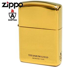 ZIPPO ジッポー 16-GOTT アーマー チタンコーティング ゴールド UNMiX 無地 金色 傷に強い ZIPPOライター シンプル 人気 メンズ ギフト