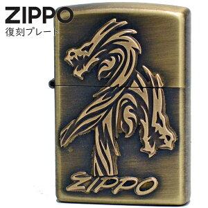 ZIPPO ジッポー 2BSM-DR2 復刻プレート 真鍮古美 ドラゴン2 龍 渋い ジッポー ZIPPOライター オイルライター メンズ ギフト