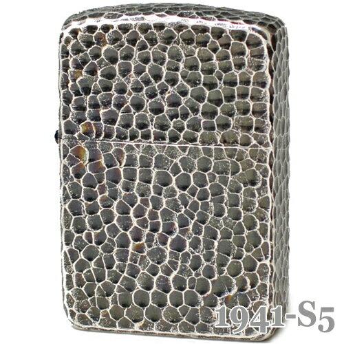 ZIPPO ジッポー 41-S5 銀イブシ 1941レプリカ ブラス ツチメ ハンマートーン 銀色 シンプルなZIPPOライター 【誕生日】【記念日】【ギフト】