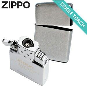 【2点セット】ZIPPO ライター 200FB + ガスライター インサイドユニット シングルトーチ 65836 セット ZIPPO純正