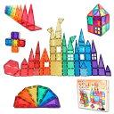 KitWell キットウェル マグビルド パネル ベーシックセット 70ピース 知育玩具 学習ブック付き 知育ブロック カラフル…