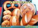 【送料無料】【あす楽対応】ドイツパンBセット【ドイツパン】【ブレッツェル】【ギフト】【レバー】 【smtb-T】【auktn_fs】【RCP】【内祝】【内祝い】【お返し】【Xmas】【クリスマス】【御歳暮】【お歳暮】
