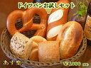 【送料無料】【あす楽対応】ドイツパンお試しセット【ドイツパン】【冷凍パン】【ブレッツェル】【smtb-T】【auktn_fs…