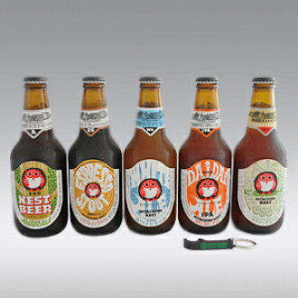 It includes the Hitachi field nest beer [five trial premium sets of the new autumn] ☆ postage