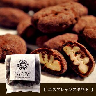 Espresso stout chocolate 70g/ pecan nuts chocolate