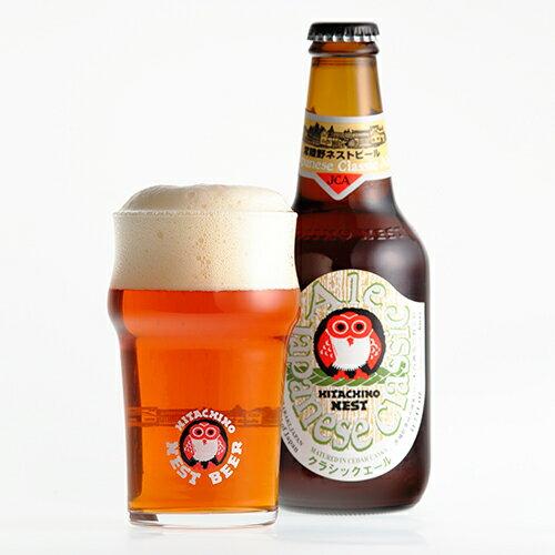 【常陸野ネストビール】ジャパニーズ・クラシック・エール Japanese Classic Ale 330ml【クラフトビール】【地ビール】【ビール】